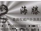 防伪标签印刷可变数据二维码防伪商标镭射激光标签