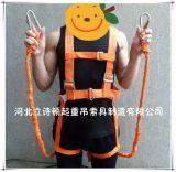 电工高空作业安全带-五点户外式防护设备-全身保险带腰带安全绳