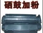 承德上门维修打印机加墨 复印机 投影仪 更换硒鼓墨盒