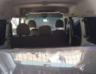 金杯 小海狮X款 1.3 手动 标准型CNG九五成新的面包车出售