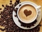 划重点:2018年温州加盟诺登威咖啡 让您全年大有作为