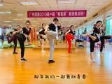 广州市天河区冠雅女子有氧健身操课程报班送健身操背心