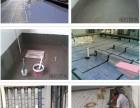 上海嘉定区内外墙粉刷 墙面修补 贴地板砖 刮腻子粉 刷涂料