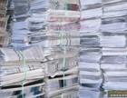 上海回收废纸浦东回收废书本浦东废旧纸箱回收公司