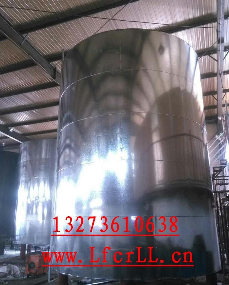 德州罐体反应釜保温工程管道铁皮保温施工队