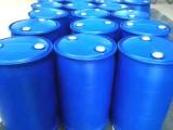 200L塑料雙環桶