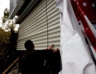 上海康原卷帘门装饰公司