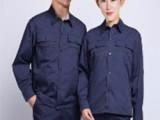 宁波工作服定做,工作服加工,工作服生产厂家