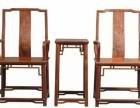专业回收老挝大红酸枝家具,回收二手红酸枝家具 回收老红木家具