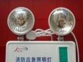 带消防认证的灯具