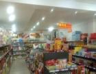 丰乐路上 盈利中火爆超市 转让