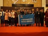 宁波学唱歌 星锋音乐专注成人零基础唱歌8年