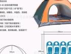 自用 全新 3-4人速开帐篷 便宜转