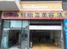 九龙坡区石桥铺24小时 轮胎救急 电瓶救急