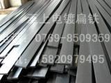 A3国产冷拉钢圆棒方铁 45扁铁厂家加