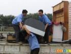杭州余杭区星桥搬家公司价格从优