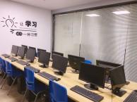 江阴的韩语培训班 江阴哪里有韩语辅导机构
