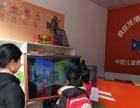 丹东小学生托管班加盟合作 支持无经验创业