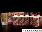 太原回收虎骨酒 90年代虎骨酒回收价格参考表