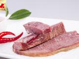 金牛足 清真 熟牛肉 休闲 零食 小吃 溢香牛肉2000g装 厂