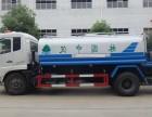 天津国五5吨9吨12吨15吨20吨园林绿化洒水车多少钱一辆