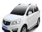 吉威新能源汽车4S店 吉威新能源汽车4S店加盟招商