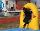 企业拓展训练、趣味运动会