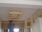 承接二手房装修,毛坯房精装简装,免费上面量房
