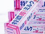 日本进口食品UHA悠哈味觉糖特浓草莓味8.2糖40g