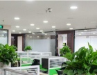 万滔商业大厦400平方精装办公室,业主免拥直租