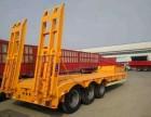 西安订做9-13米挖掘机拖板车价格