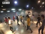 廣州荔灣區的街舞培訓班,公園前有專業街舞機構嗎