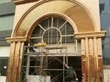 佛山鋼大師不銹鋼裝飾工程制品有限公司