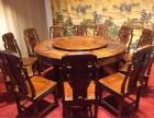 非洲酸枝红木家具餐桌1.8米