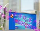 江苏宣传栏厂家报价/专业生产宣传栏、公交站台