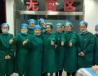 邢台专业微整形技术培训学校