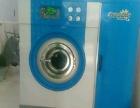 国内大品牌洗衣店转让