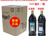 大溪地诺丽果汁 全国送货 加盟利润可见