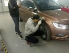 日照飞斯特承接车门 车顶等各种汽车车身凹陷维修业务