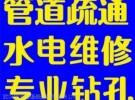 武汉化粪池清理抽粪公司武昌疏通 南湖疏通公司洪山下水道疏通关山疏