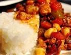 百碗香排骨米饭加盟怎么样