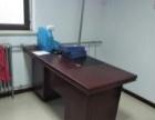 10成新办公家具