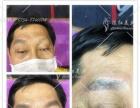 汕头陈红美业高级纹绣班--6D生态眉培训班