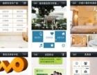 精美、专业、稳定、实惠的深圳网站建设 独立设计