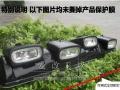 四灯头车顶灯