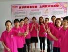 瑜管家家政服务有限公司专业护理及周边服务