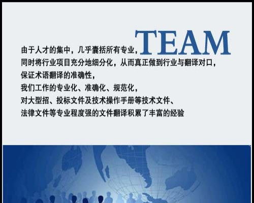 专业翻译公司-英语、日语、韩语、俄语、德语、法语等