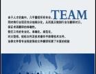 银川翻译服务-建筑、机械、石油化工、金融医疗、商务