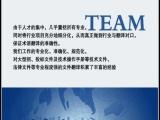 吐魯番翻译服务-英语、日语、韩语、俄语、德语、法语