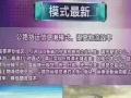 湖南首名 无可比拟 委托经营20年首付30w 火爆